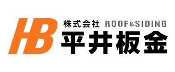 株式会社平井板金