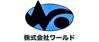 株式会社world